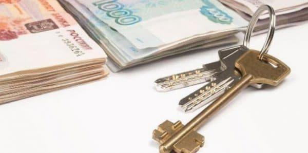 Субсидя на ипотеку для молодых семей