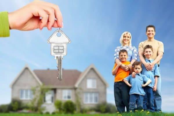 Субсидии на строительство дома для многодетных семей