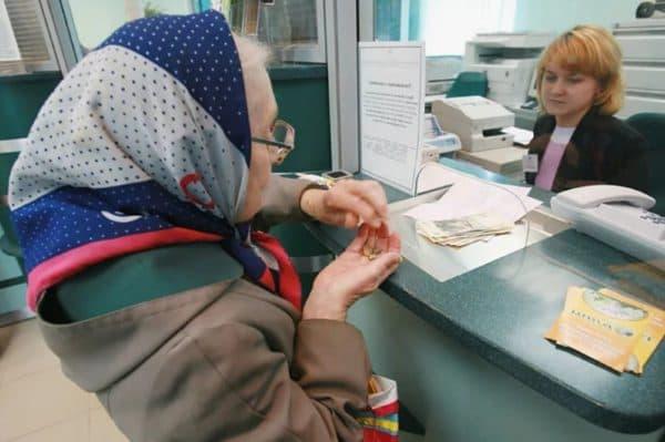 Социальная пенсия по старости размер