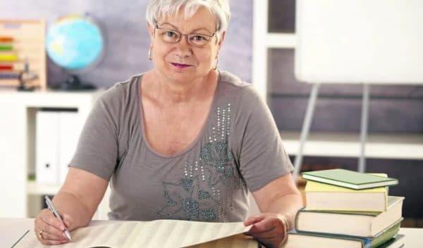 Минимальный педагогический стаж для выхода на пенсию