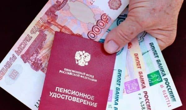 Выплата 1000 рублей детям войны