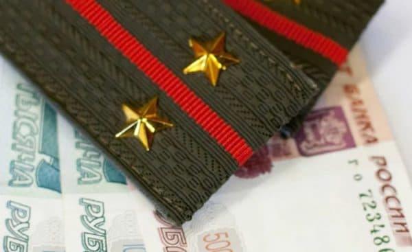 Назначение пенсии вдовам военнослужащих
