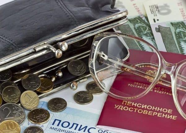 Основы программы софинансирования пенсии