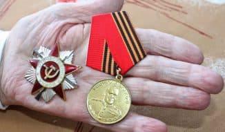 какая пенсия у ветеранов великой отечественной войны