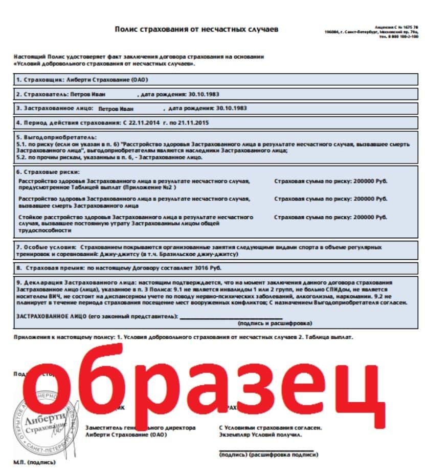 Льготы ветеранам труда в 2019 году омской областип оследние новости