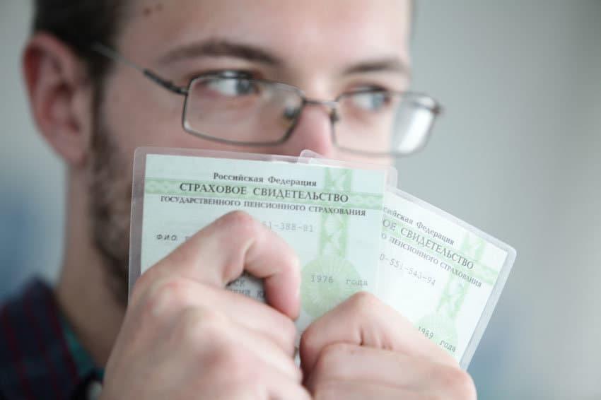 Как получить пенсионное страховое свидетельство иностранному гражданину Снилс для иностранных граждан